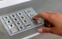 Грабители обнесли очередной банкомат в Сумах
