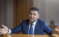 Гройсман не намерен баллотироваться в президенты Украины