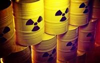 Украина вышла из совместного с Россией производства ядерного топлива