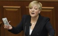 Против Гонтаревой бронебойные факты, вот она и молчит - Рыбачук