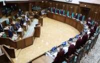 Конституционный суд сегодня является последним оплотом Независимости Украины