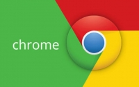 Google Chrome начнет блокировать нежелательное открытие вкладок