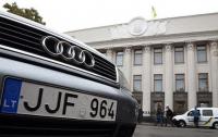 В Украине вступили в силу законы о еврономерах: подробности изменений