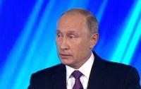 Путин сделал скандальное заявление по Украине (видео)