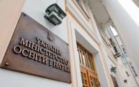 Минобразования и НАПК будут сотрудничать для предотвращения коррупции в вузах