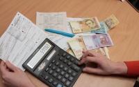 Новый вид мошенничества в Киеве: жителям разослали фейковые платёжки