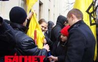 Украинских националистов не пустили на марши в честь Соборности