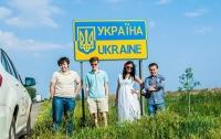 Украина заняла 64-е место в глобальном рейтинге социального прогресса