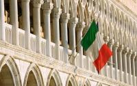 В Италии объявили новый состав правительства