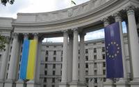 МИД Украины поддержал идею въезда россиян по биометрическим паспортам