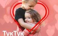 Ко всемирному дню сердца Vodafone запускает #TукTукChallenge в TikTok