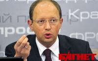 Против Одарченко уже подан иск, - Яценюк