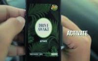 Во Франции создали приложение для «засыпающих» водителей