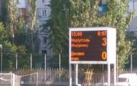 Футбол: КДК ФФУ засчитал поражение