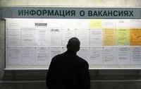На Киевщине насчитали почти 12 тысяч безработных