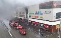 Пожар в Кемерово: число жертв продолжает расти