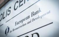 Европейский банк реконструкции и развития закрыл шесть офисов в РФ