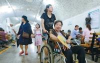 В Китае открывают
