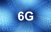 Стало известно, когда появится связь 6G