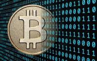 Bitcoin начал падать в цене