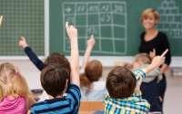 Педагоги рассказали, как сделать школьника более успешным