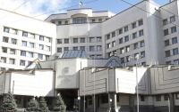 Рада приняла законопроект о Конституционном суде