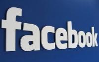 Facebook ищет менеджера по Украине