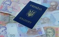 Оказывается, украинские паспорта пользуются спросом (фото)