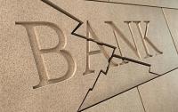 В Украине закрываются еще два банка