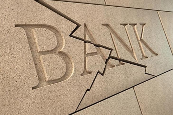 ВУкраинском государстве самоликвидировались еще два банка