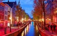 Амстердам избавится от
