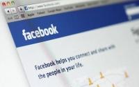Facebook расширяет возможности функции