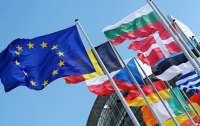 Назначен новый еврокомиссар по расширению