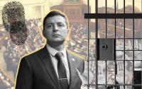 Зеленский хочет убрать людей, которые спасли страну - мнение