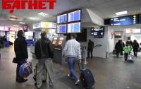 В аэропорту «Борисполь» отменили рейсы по причине забастовки пилотов