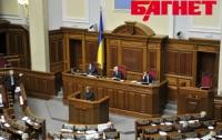Верховная Рада отменила голосование по законопроекту о клевете