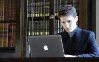 Дуров прокомментировал разоблачение террористов в Telegram