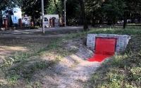 В одном из парков Харькова раскрасили памятник героям УПА