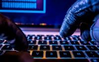Сайт МинВОТ подвергся хакерской атаке