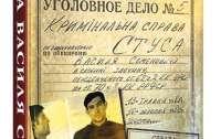 Одиозный политик может лишиться некоторых своих денег из-за украинского писателя