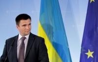 Украина не выполнила 36 рекомендаций по отмене виз с ЕС