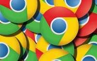 В Google Chrome появится режим экономии заряда