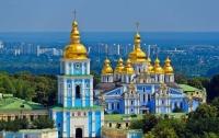 В Киеве ожидают роста числа