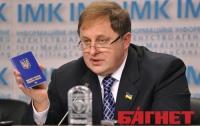 Автор закона о Едином демреестре и биометрических паспортах обратился с официальным письмом к УПЦ (ДОКУМЕНТ)