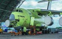 Россияне проводят летные испытания модернизированного Ил-76