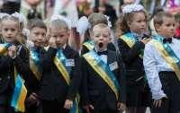 Воспитание патриотизма: В школах Киева исполнение Гимна станет обязательным