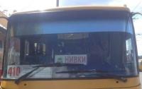 В Киеве водитель маршрутки подрезал бойца АТО