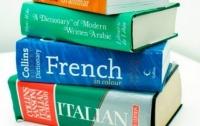 Расслабленный мозг способствует быстрому изучению иностранного языка