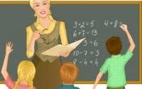 Учителя будут сдавать ВНО с этого года