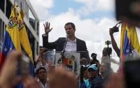 США и ЕС признали Хуана Гуаидо президентом Венесуэлы